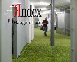 Как Яндекс улучшает свои сервисы?