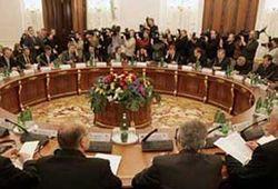 саммит Европейского союза