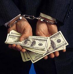 хищение государственных средств