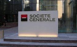 Societe General в четвертом квартале более, чем в четыре раза, увеличил прибыль