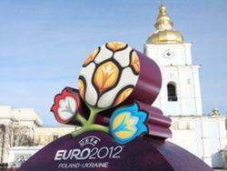 В Донецке 79 гостиниц готовятся принять гостей Евро-2012