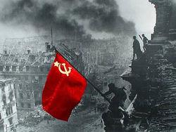 В Украине запретили красное знамя