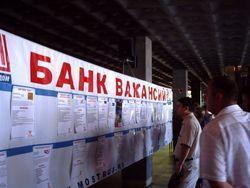 безработные в Беларуси