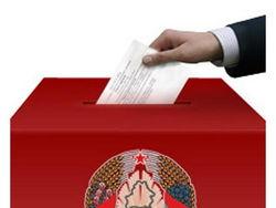 выборы Президента Беларуси 2010