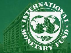 Каков прогноз МВФ по экономике Узбекистана?