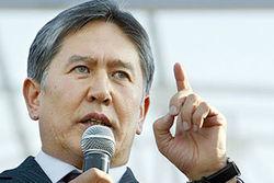 Сколько будет потрачено на инаугурацию президента Кыргызстана?