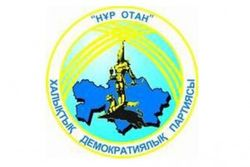 В Казахстане оглашены окончательные итоги выборов