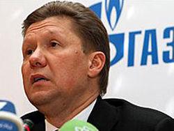 «Газпром» хочет избавиться от штрафов по налогам