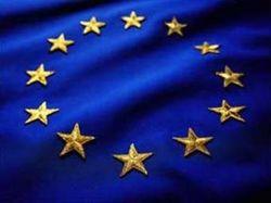 Саммит ЕС в Дюссельдорфе не оправдал надежд инвесторов