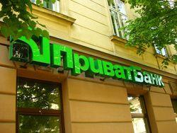 Задержаны двое подозреваемых в нападении на ПриватБанк в Луганской области