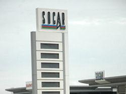 Будет ли продана Госнефтекомпания Азербайджана?