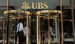 Сколько финансовых служащих сократят в Швейцарии?