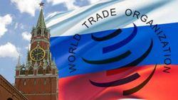 Россия скоро окончательно присоединиться к ВТО