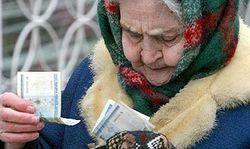 Пожилым белорусам повысят пенсии