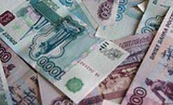 Почему курс рубля укрепился к евро и фунту стерлингов?