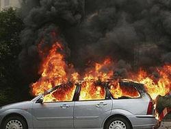 горящие автомобили