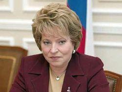 Матвиенко предрекли досрочное сложение полномочий