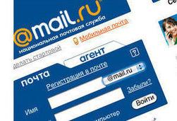 Mail.ru Group расширила долю в сети «ВКонтакте»