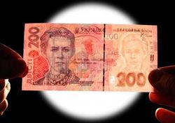 Каково состояние экономики Украины в начале 2011 года?