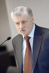 Заксобрание Петербурга вынесло на повестку дня вопрос об отзыве Миронова