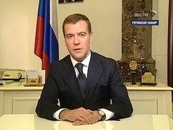 Медведев освободил главу ГУВД Петербурга