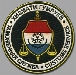 Когда Таджикистан вступит в Таможенный союз СНГ?