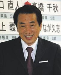 Большинство японцев хотят нового премьер-министра