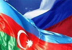 Азербайджан увеличит поставки нефти и газа в Россию