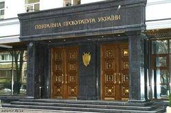 Прокуратура начала расследование экс-специалиста КГГА