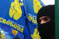 Прокуратура опровергла информацию о возбужденных уголовных делах в отношении активистов фракции «Свобода»