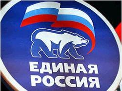 Кому отдает предпочтение партия «Единая Россия»?