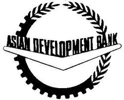 Азиатский банк реконструкции (АБР)