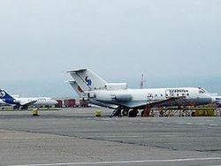 За сколько может быть продан аэропорт «Кутаиси»?