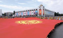 Каков объем имеет ВВП Кыргызстана?