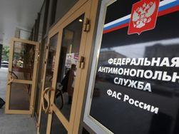 ФАС против передачи управления МОЭСК «Газпромбанку»