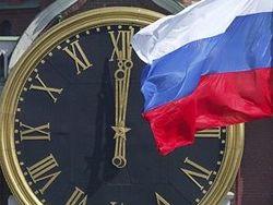 В Узбекистане пройдет «Неделя российского образования»