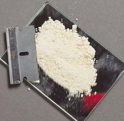 Где ученики младших классов в школе США взяли кокаин?