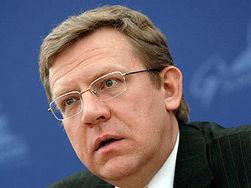Кудрин предложил премии инвестиционно-эффективным регионам