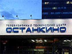 В Останкино задержаны более ста человек