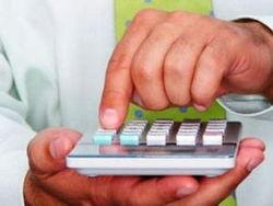Каким узбекским предприятиям предоставлены налоговые льготы?