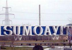 Корейские компании интересуются вхождением в промпарк «Сумгайыт»