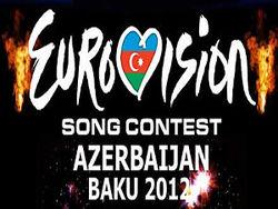 В Азербайджане открыли туристический портал