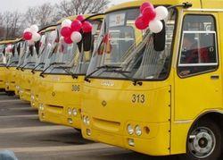 В Москве начнут курсировать 17 новых автобусных экспресс-маршрутов