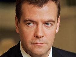 Медведев рассказал о Таможенном союзе и Украине