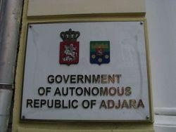 На что будут потрачены дополнительные средства бюджета Аджарии?