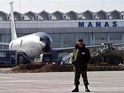 В 2011 году USавиабаза перечислила в бюджет Кыргызстана $ 150 млн