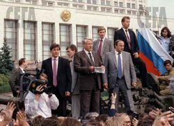 Августовский путч 20 лет назад: что нужно помнить?