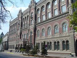 Что мешает украинским банкам выдавать новые займы?