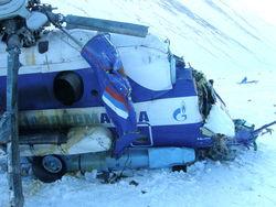 разбился Ми-8