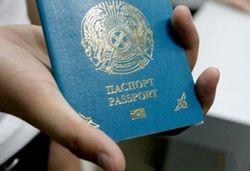 Из-за чего гражданин Казахстана намерен судиться с итальянским посольством?